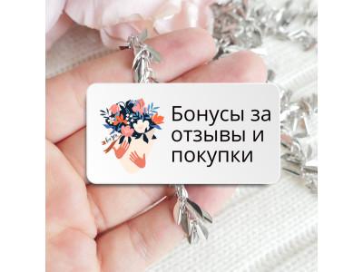 Бонусы за отзывы и покупки на patchy.ru