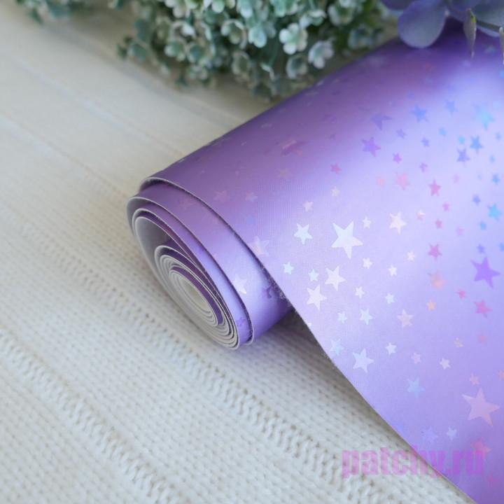 Кожзам звездное небо на фиолетовом 25 х 70 см