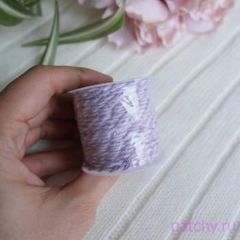 Хлопковый полосатый шнур сиреневый