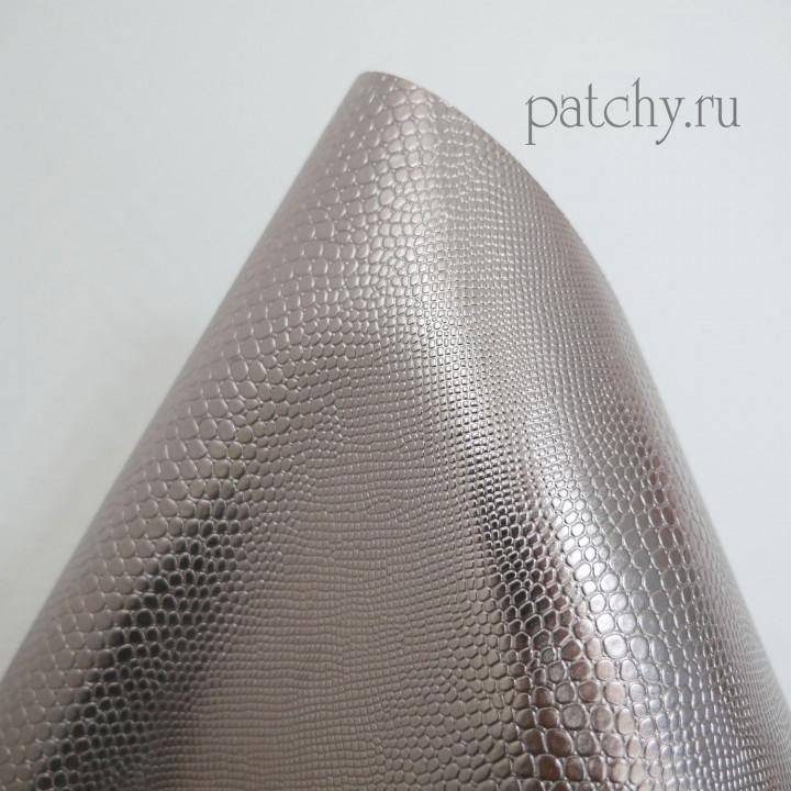 Кожзам металл змея шоколад 25 х 70 см
