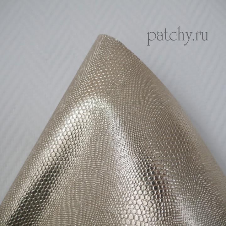 Кожзам металл змея светло золотой 25 х 70 см
