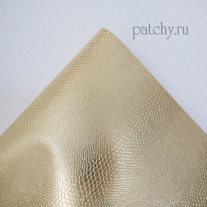 Кожзам металл змея золото 30 х 70 см