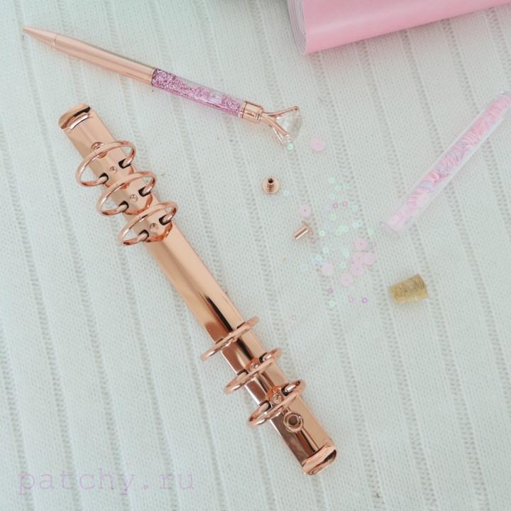 Кольцевой механизм диаметр 2,5см 22см 6 колец A5 розовое золото