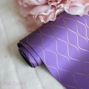 Кожзам с золотыми волнами на фиолетовом