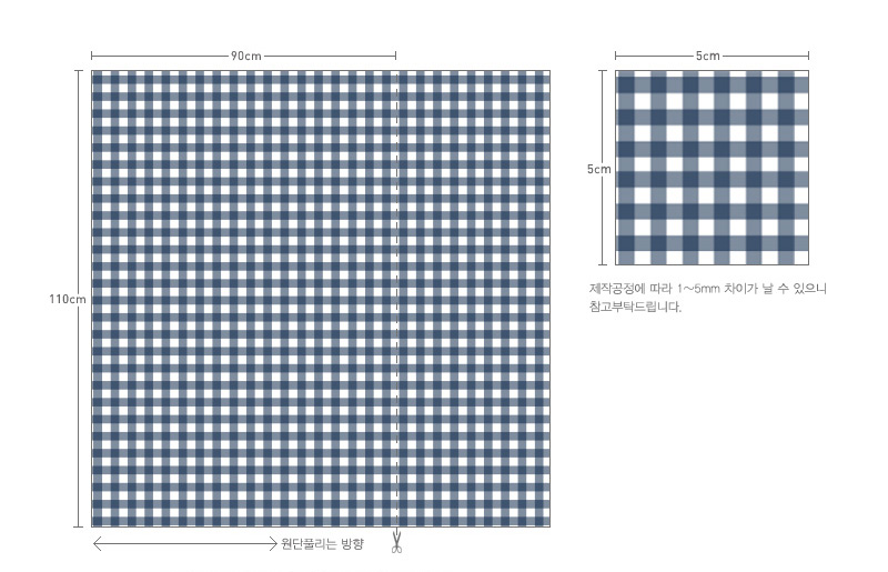 07 Navy  gingham check 1