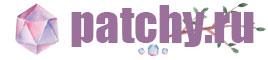 Интернет магазин товаров для творчества patchy.ru